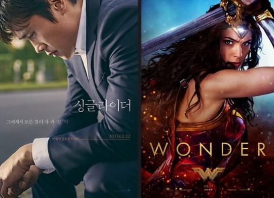 <싱글라이더>-<원더우먼>, 두 영화에는 '같은 기운'이 흐른다?
