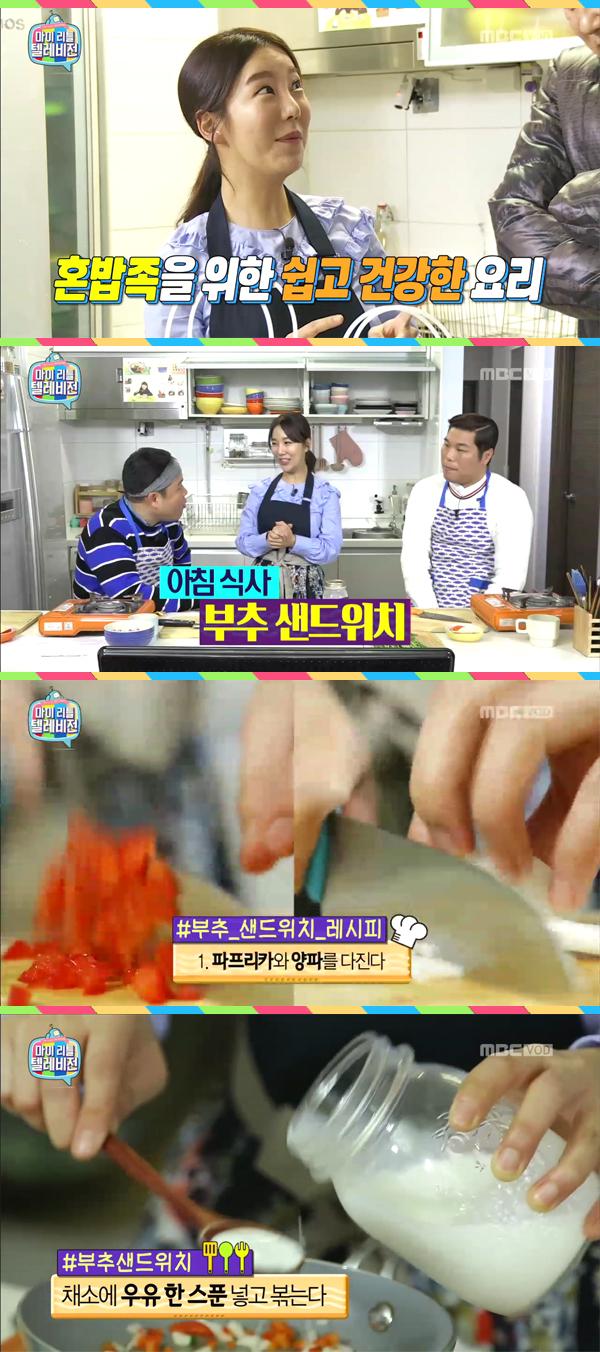 [마리텔 레시피] 혼밥족들 모여라, 맛+만족 모두 잡은 '2종 혼밥 메뉴'