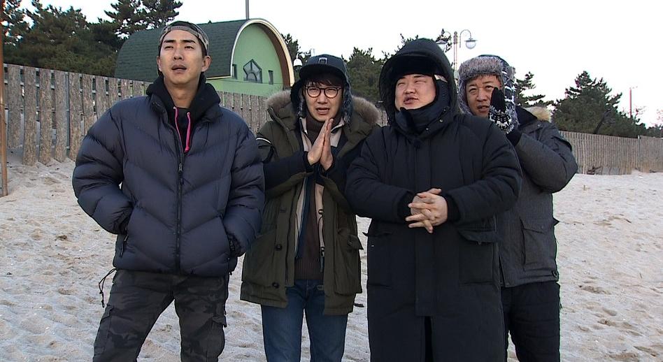 <아찔한 캠핑> 조우종, 열애부터 결혼까지 '예고된 소식?'