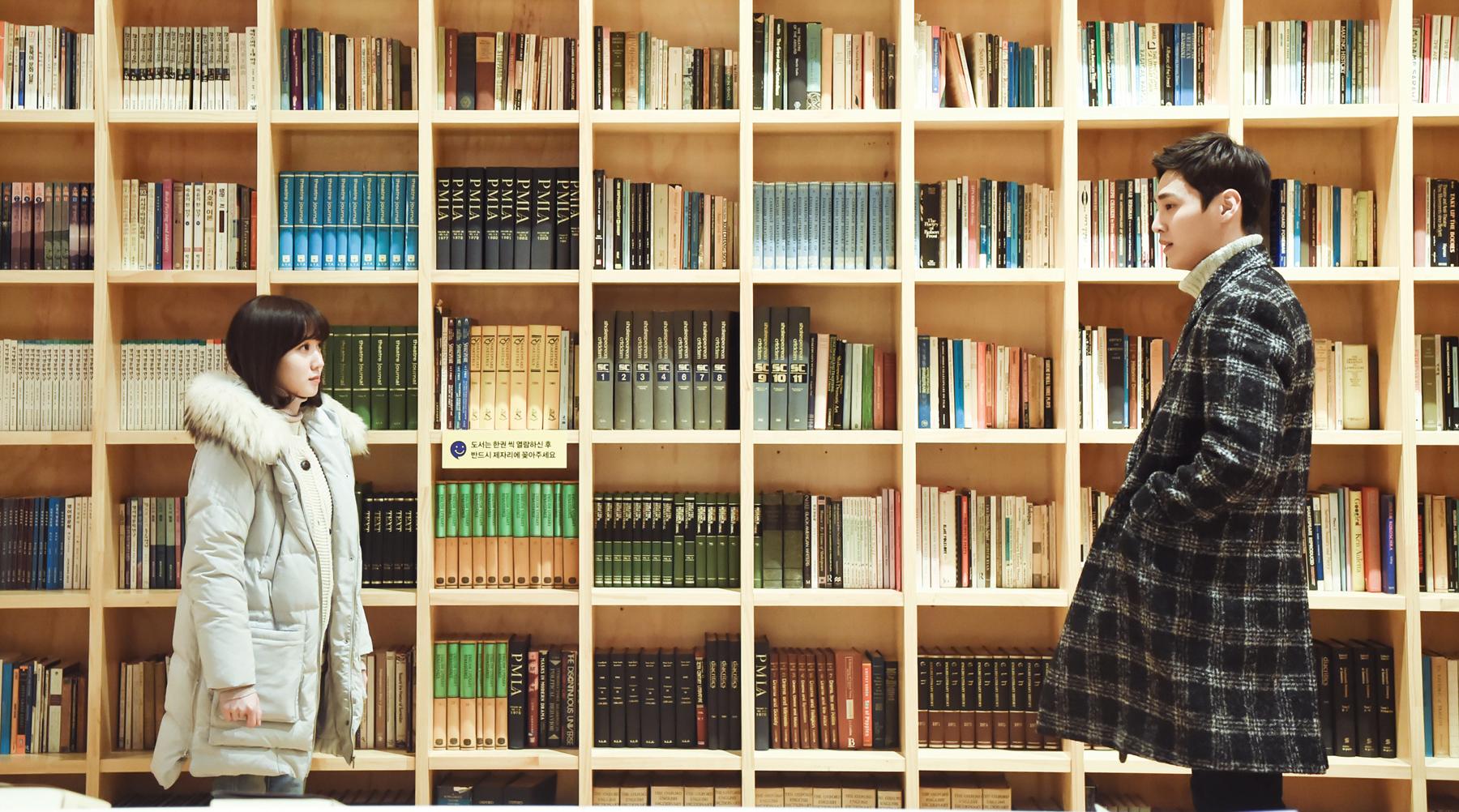 [소소(所所)한 그곳] 박은빈-이태환, 로맨틱 '도서관 데이트' 장소는? <아제모>