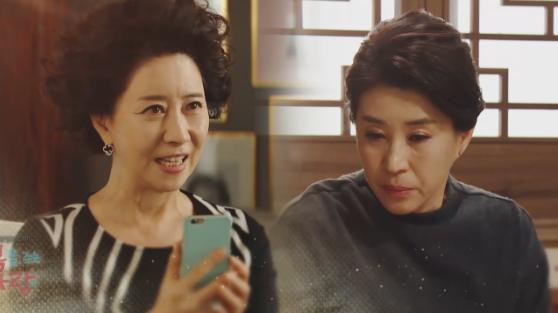 [행복을 주는 사람 예고] 분에 찬 송옥숙, 김미경 '과거' 파헤쳐!