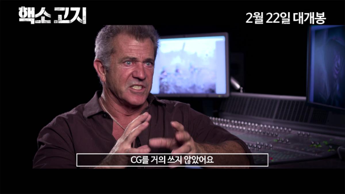 <핵소고지> '리얼 전쟁 액션 탄생 영상' 공개!