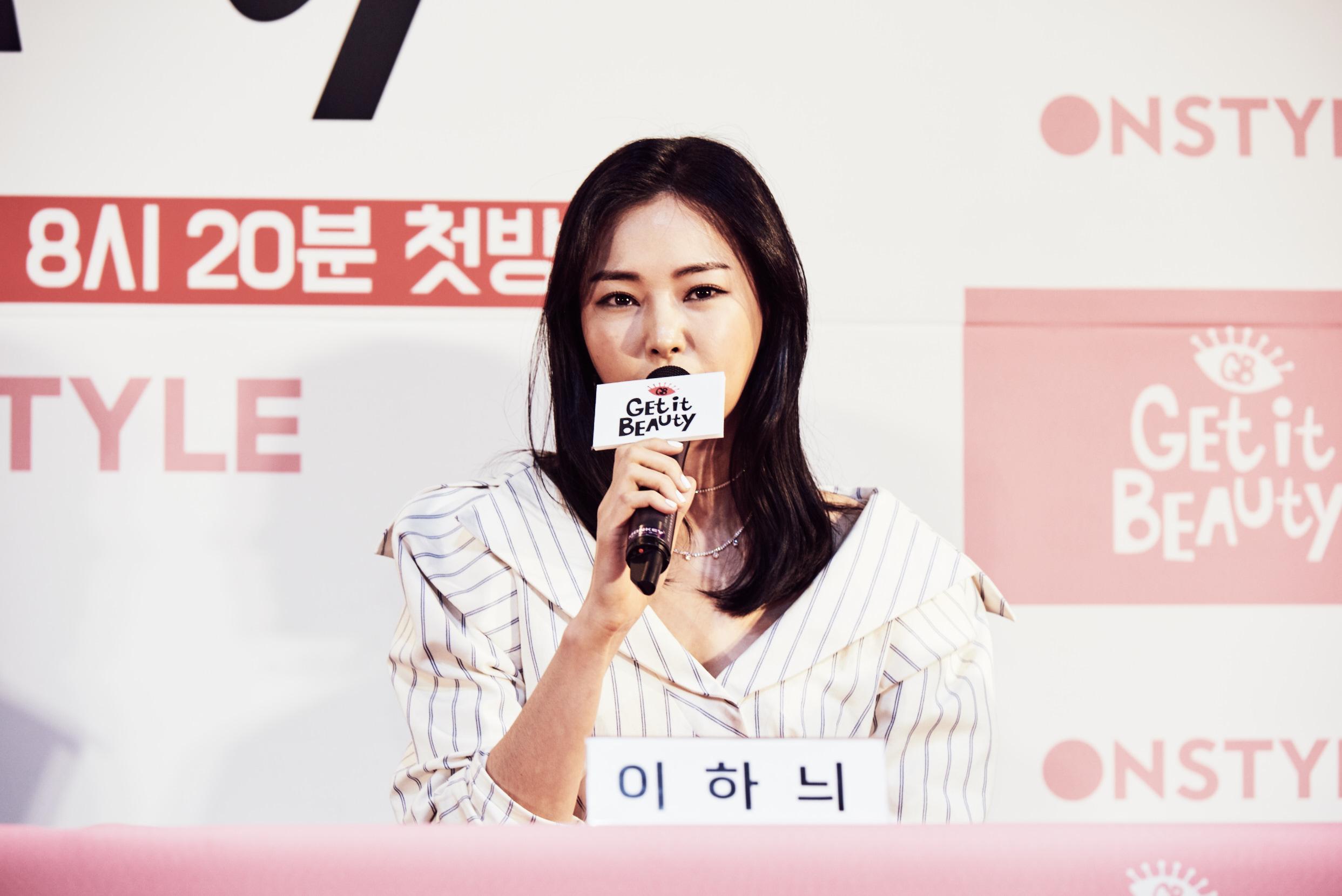 """<겟잇뷰티 2017> 이하늬, 3년 연속 MC """"공신력에 책임감 느껴"""""""