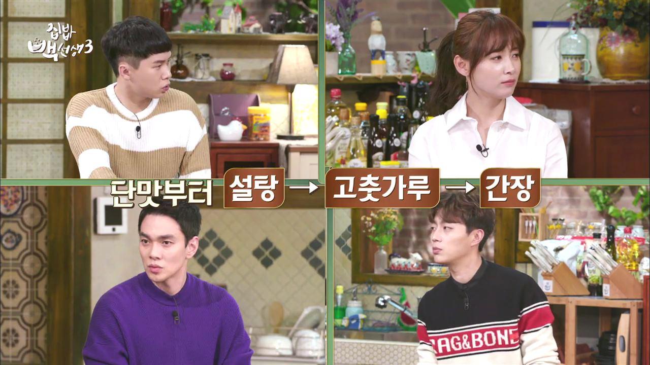 <집밥 백선생3> 새제자 4인방 '감자 신고식' 과연 실력은?