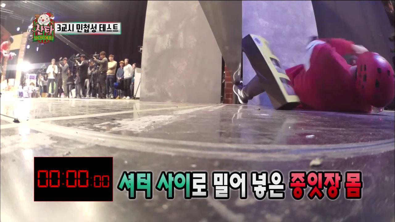 """[스페셜영상] """"2017년 연병장 길로"""" 아듀 광희 <무한도전> 레전드 모음"""