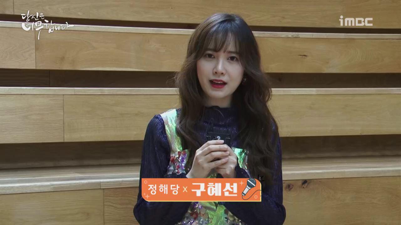 """구혜선, """"씩씩하지만 애환 많은 캐릭터."""""""