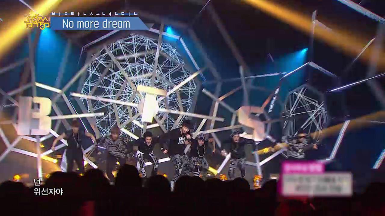 [스페셜영상] 학교-청춘 노래하던 소년들의 비상! 방탄소년단 히스토리 영상 공개