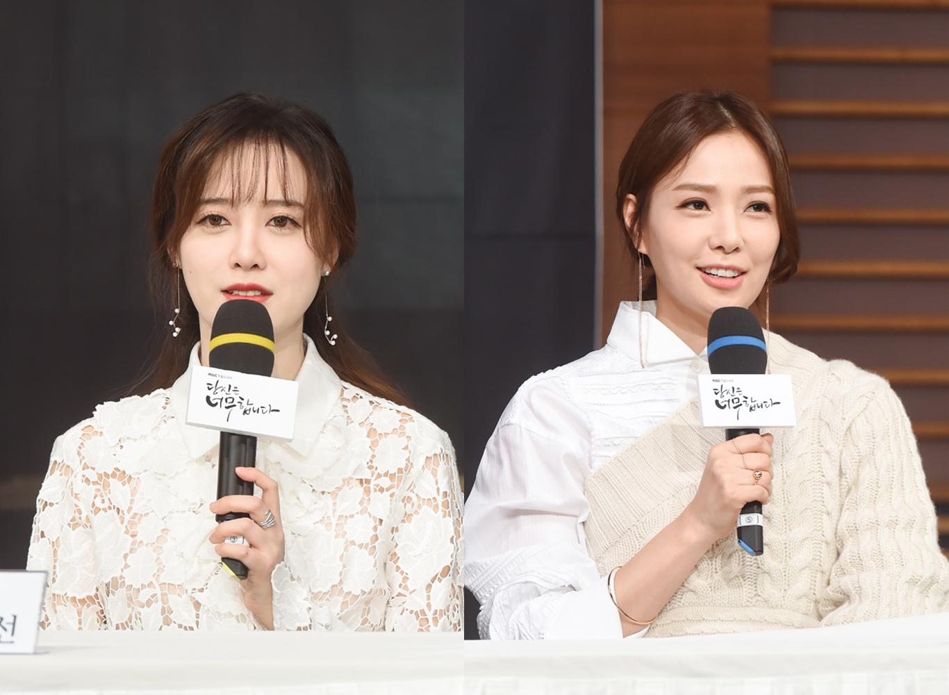 """구혜선-손태영, """"남편의 응원이요?"""""""