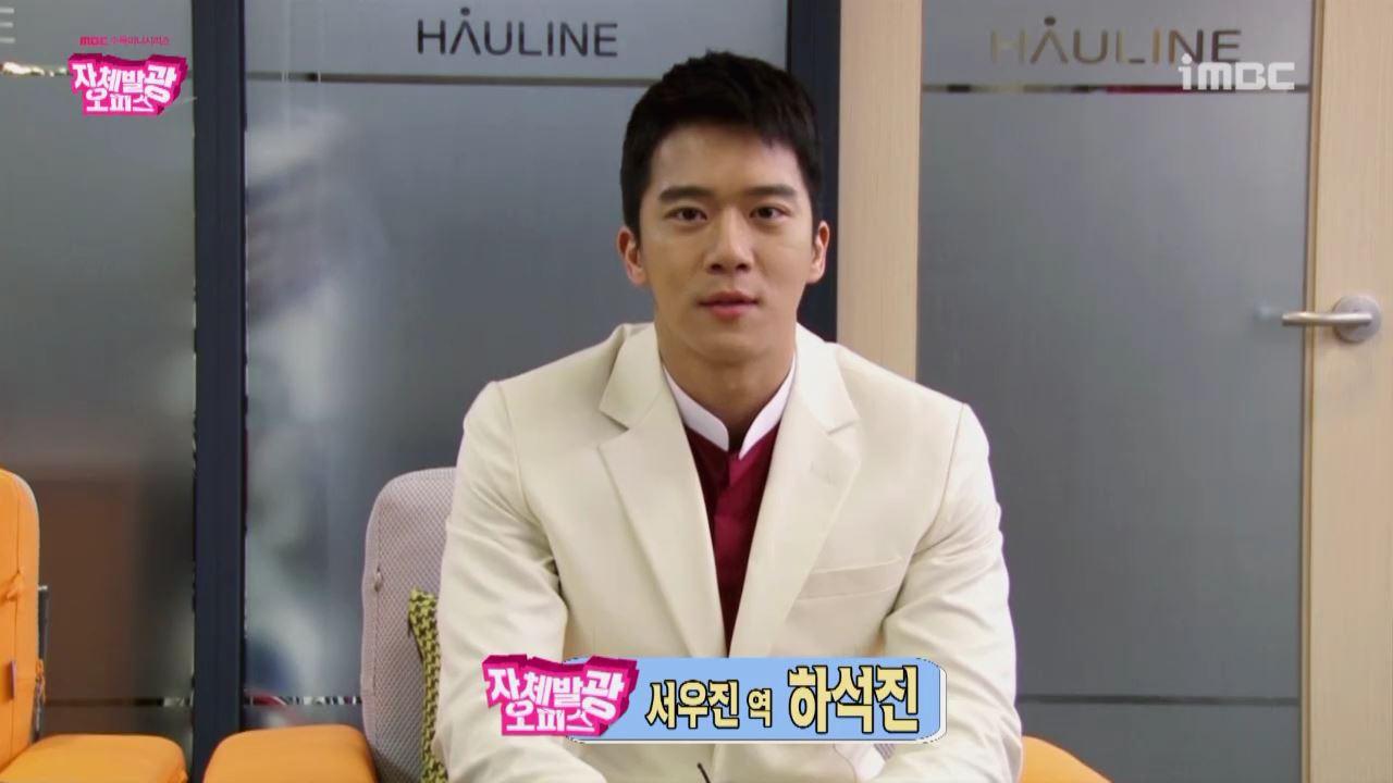 """[인터뷰] <자체발광 오피스> 하석진, """"20-40대 직장인들에게 공감 얻고파"""""""