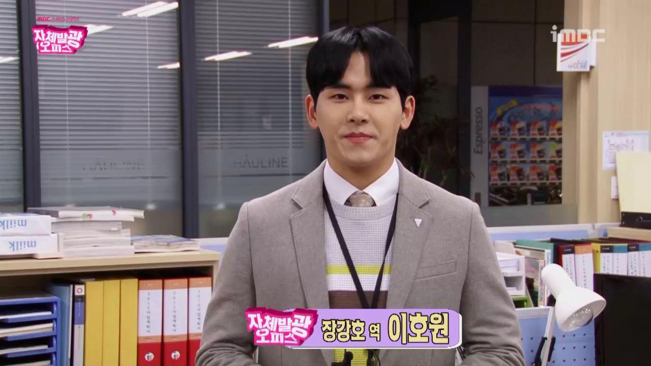 [인터뷰] <자체발광 오피스> 이호원, 벌써부터 우울 캐릭터 빙의중?