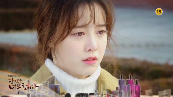 [당신은 너무합니다 예고] 구혜선, 엄정화에 재희 뺏기고 '눈물'