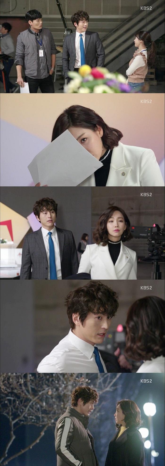 류수영, '차정환'으로 변신해 구남친 매력 뿜뿜!