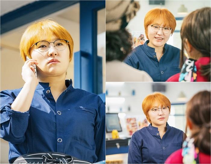 김현숙, '영애씨' 벗었다…달라진 비주얼 '눈길' <추리의 여왕>