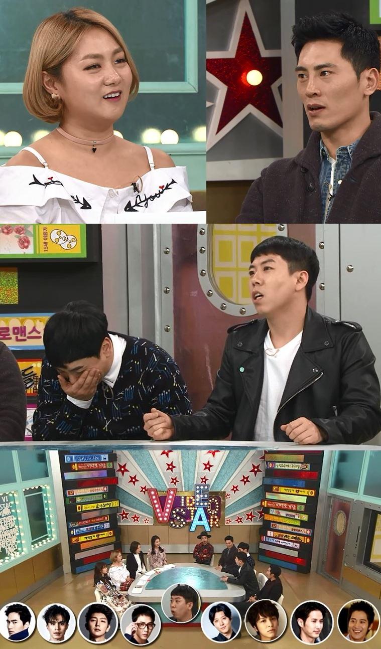 <비디오스타> 김재우 폭로! 박나래, 7살 연하의 유학생과 '사랑의 도피'