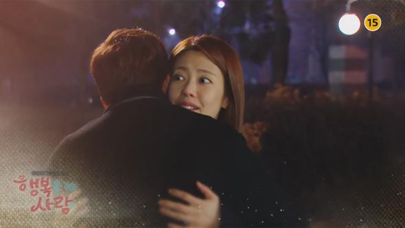 """[행복을 주는 사람 예고] 손승원♥이윤지 포옹 """"세상에서 제일 행복해"""""""