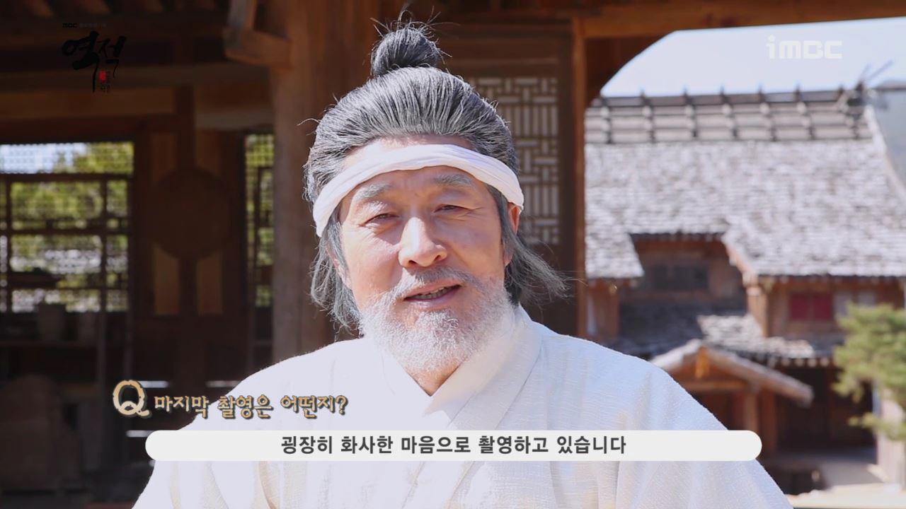 """[인터뷰] """"<역적>은 드라마판 <그알>"""" 큰 울림 주고 떠난 김상중의 마지막 인사!"""