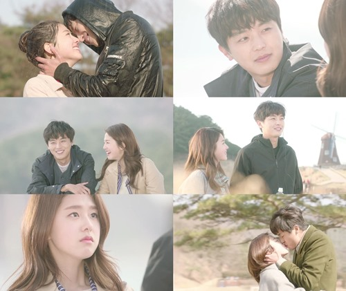<내성적인 보스> 연우진-박혜수, 로맨틱 빗속 키스 '해피엔딩'