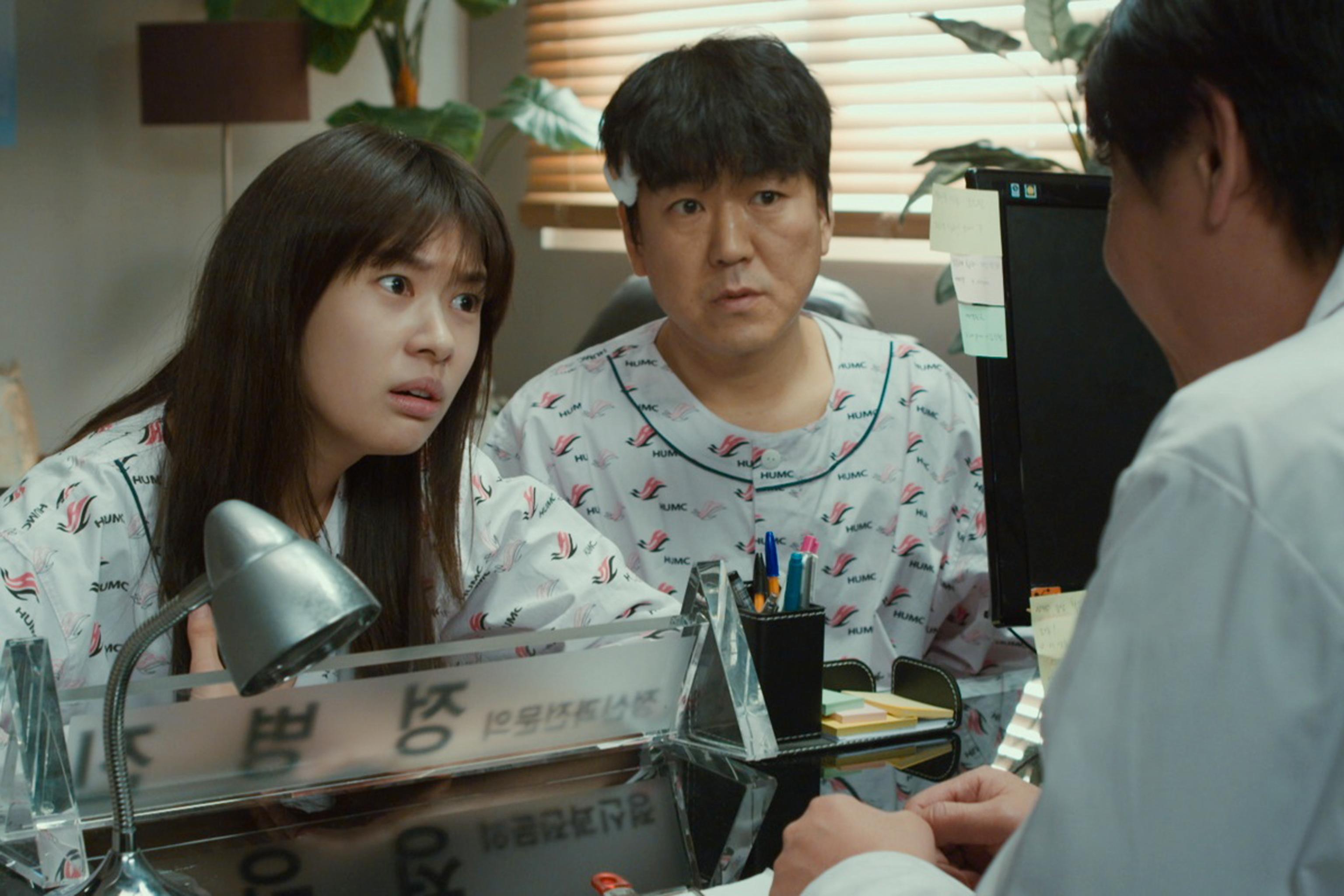 영화 <아빠는 딸>, <무도> 깨알 재미까지 품은 '스틸컷' 공개
