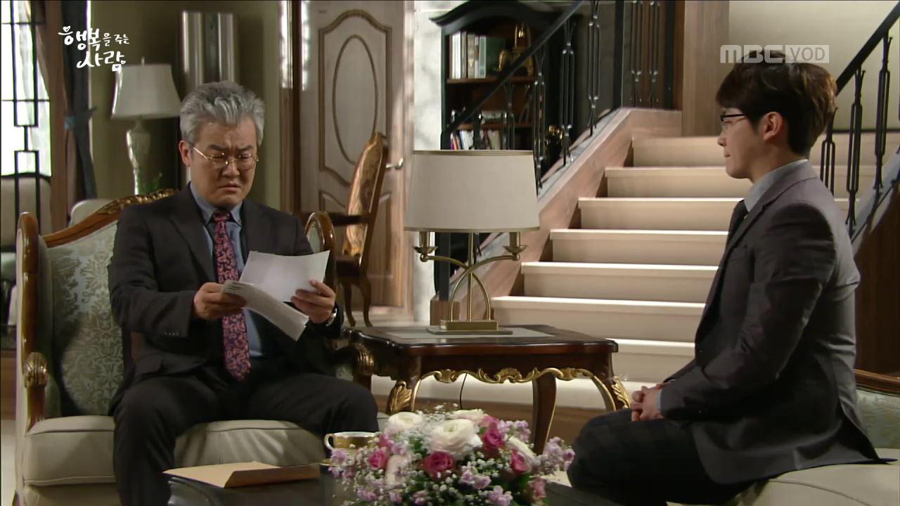 """""""지원은 접수, 차이는 건 네 몫!"""" 손종학, 김창환을 사위 후보로~"""