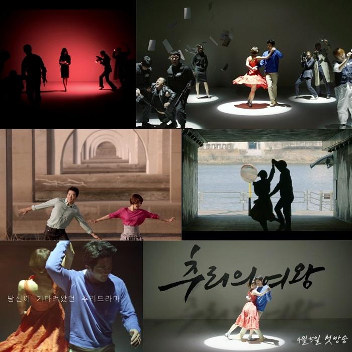 <추리의 여왕> 권상우-최강희, '라라랜드' 버금가는 예고편 공개!