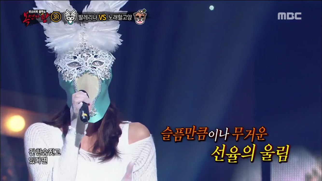 원조 걸그룹의 등장…'발레리나' 정체, 뮤지컬 배우 린아였다!
