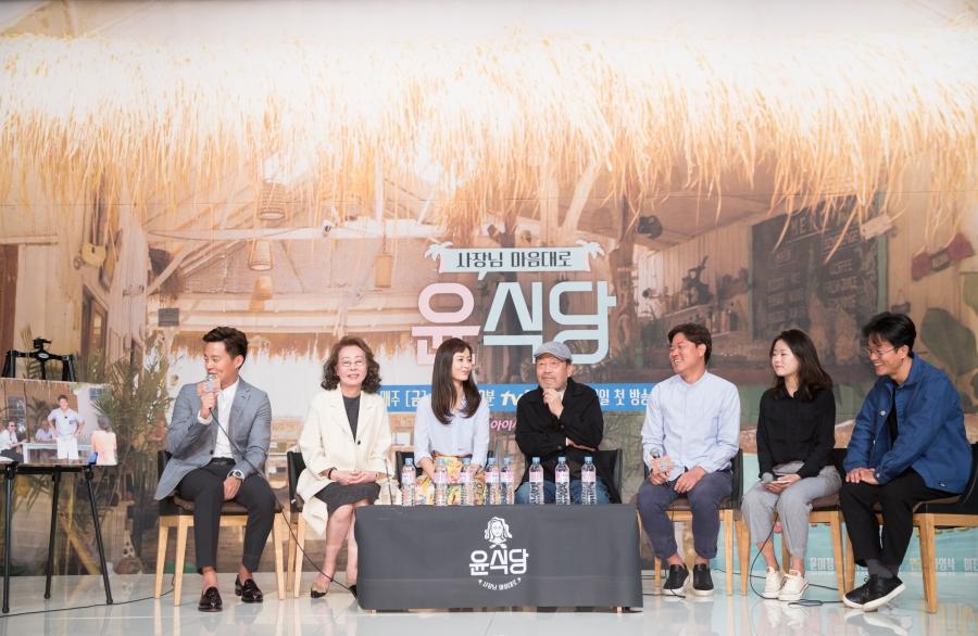 """<윤식당> 정유미, """"윤여정 때문에 출연 결정"""""""