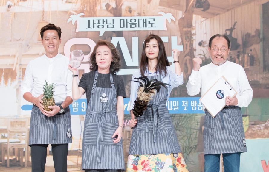 """<윤식당> 윤여정, """"와인 너무 많이 마셔 흑자 아니였다"""""""