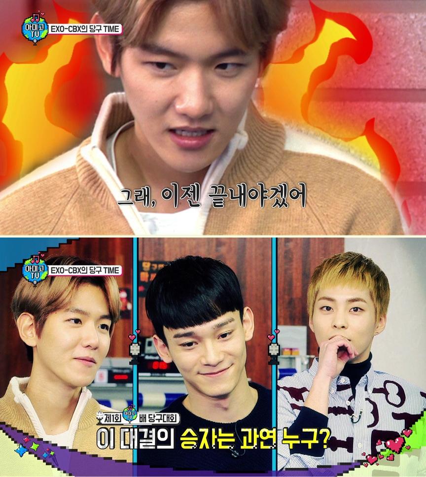 <아미고TV> EXO 첸백시, 오늘도 심쿵은 기본 꿀잼은 옵션!