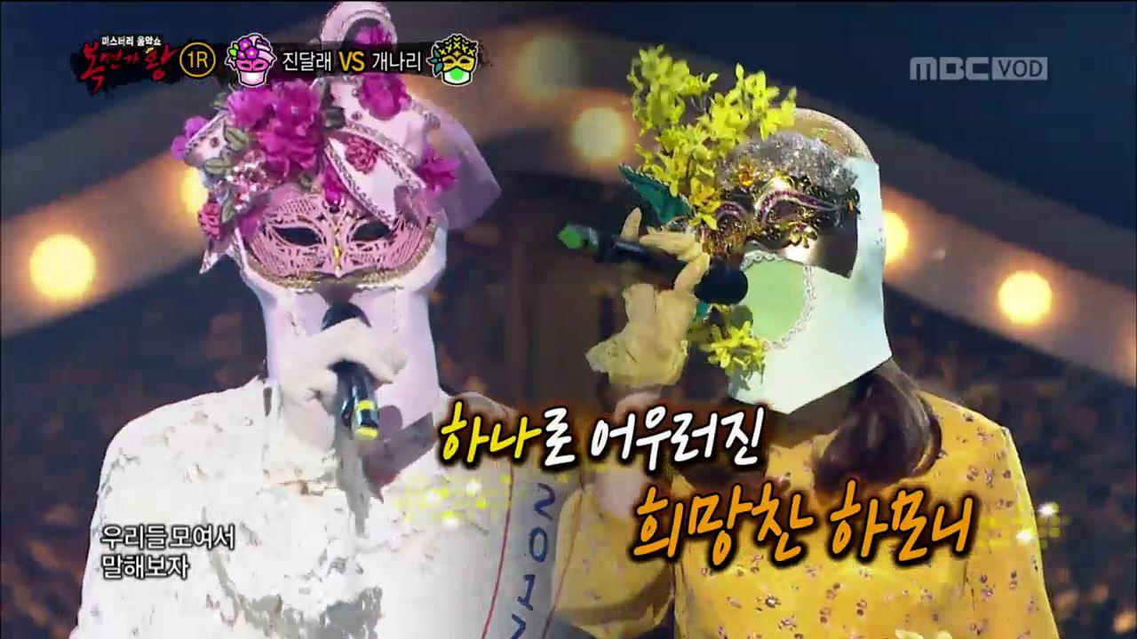 [같은곡 다른느낌] 한국록의 전설, 부르면 역대급이 되는 5色무대 '아름다운 강산'