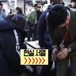 하석진↔고아성, 선후배 역전현장?