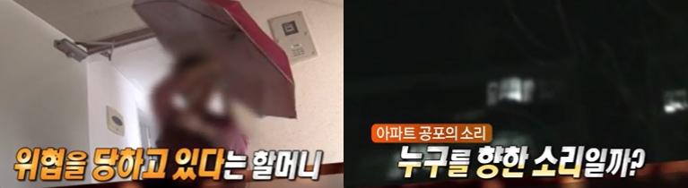 <리얼스토리 눈> 잠 못 드는 아파트‥15층 여인의 정체는?