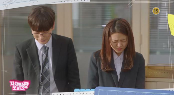 [자체발광 오피스 예고] 고아성-이동휘 대형사고에 하석진도 해고위기?! 이미지-1