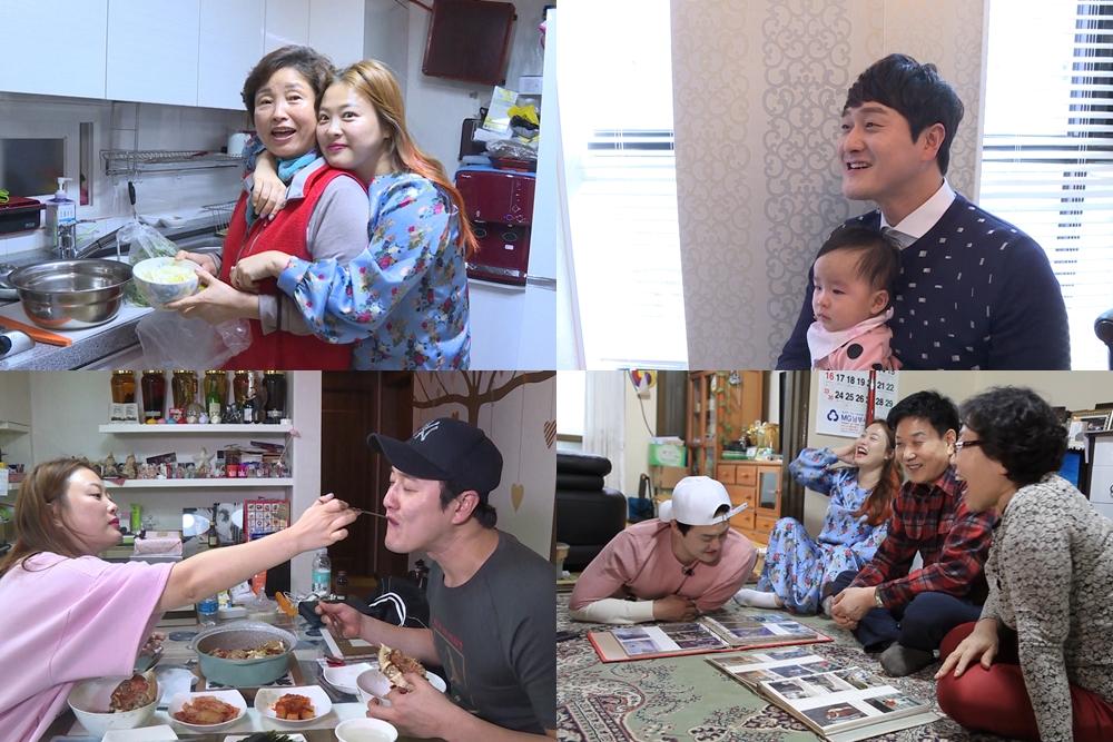 <사람이 좋다> 심진화♥김원효 부부의 애틋한 러브스토리