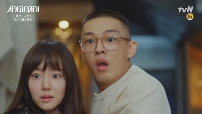 [TV성적표] <시카고 타자기> 개까지 씬스틸하는 명품드라마의 탄생!