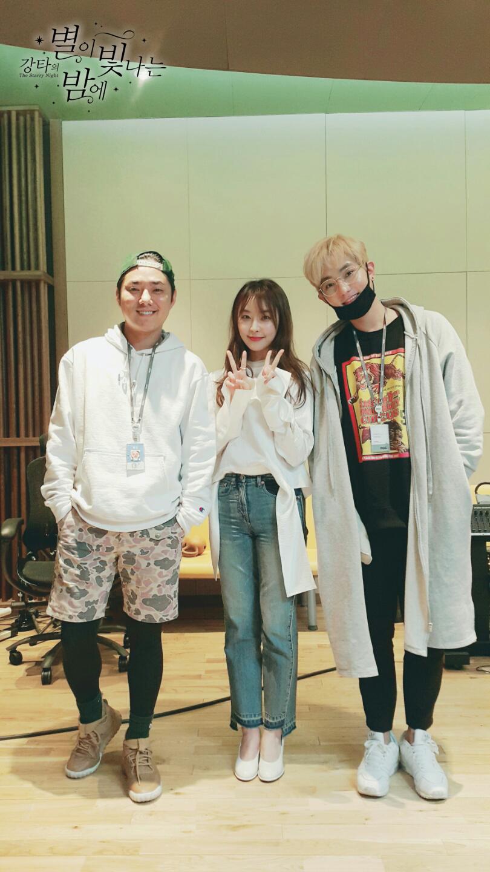 """<강타의 별이 빛나는 밤에> DJ 정유미, """"학창시절 H.O.T팬"""" 성공한 팬!"""