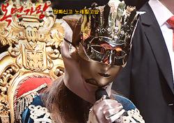 [가왕앨범⑳] 51·52대 가왕 '장화신고 노래할고양' 노래 모아듣기