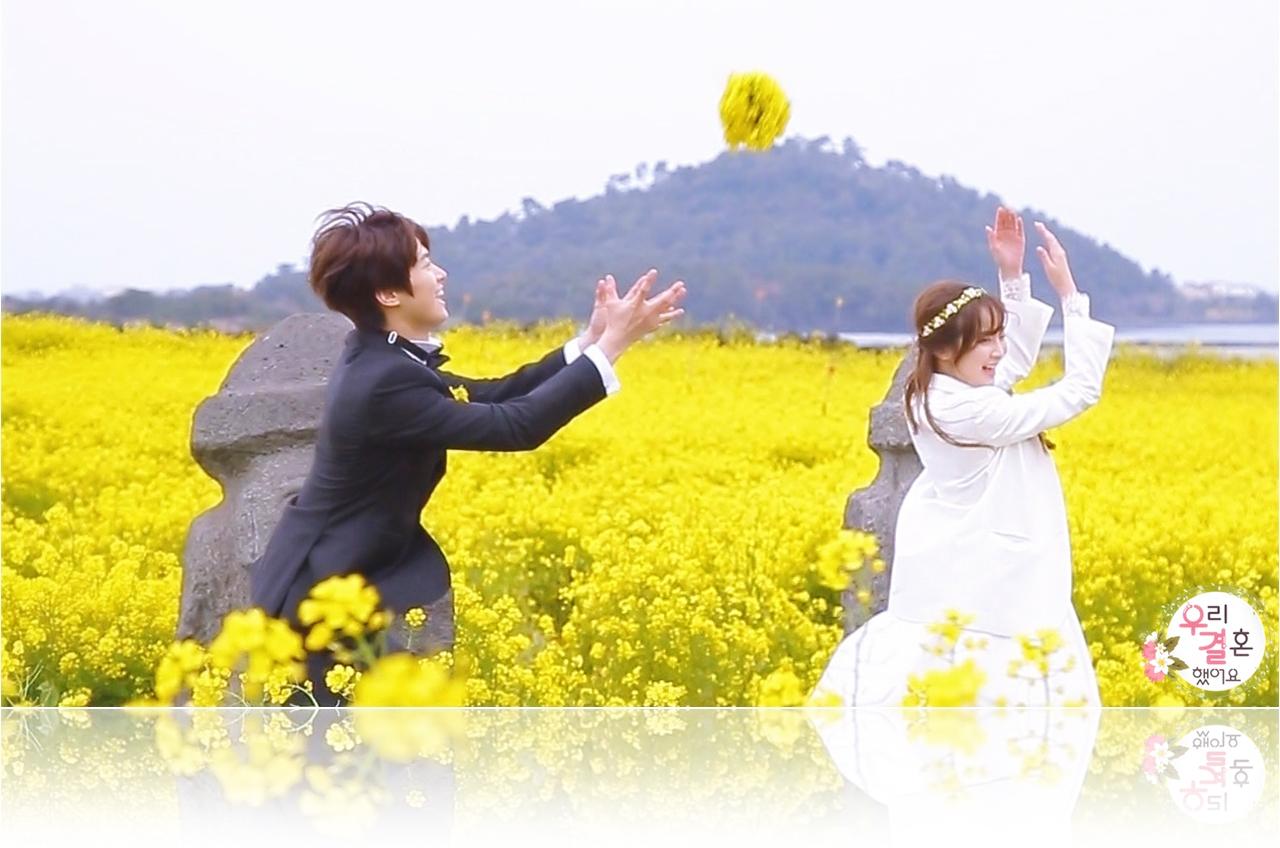 [소소(所所)한 그곳] 공명♡정혜성의 '셀프 웨딩' 장소는 어디?
