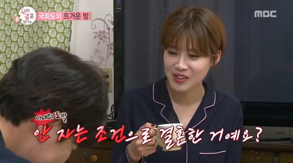 """장도연, 최민용에 """"안자는 조건으로 결혼 한 거냐?"""" 도발 '폭소'"""