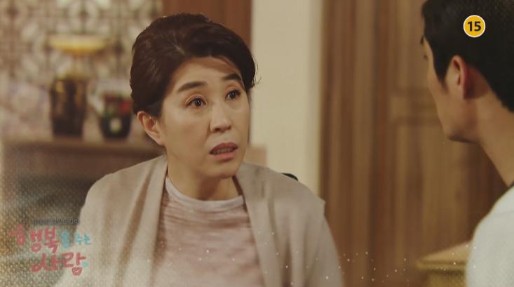 [행복을 주는 사람 예고] 김미경, 정신이상 증세! '이하율 대혼란'
