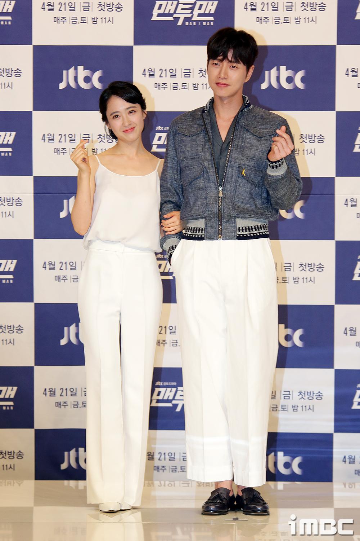 [포토] <맨투맨> 박해진-김민정, '커플 바지?'