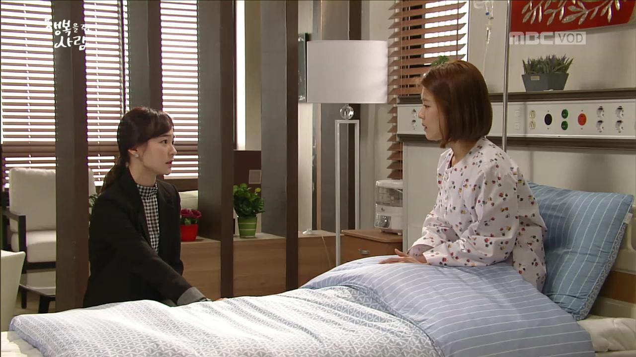 """이윤지, 가게 망친 범인 잡나?! """"내가 보면 알아!"""""""