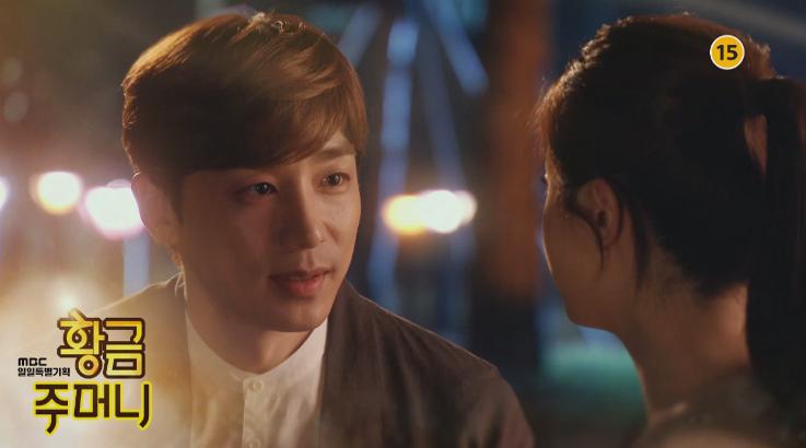 [황금주머니 예고] 김지한, 류효영에 달콤한 청혼!