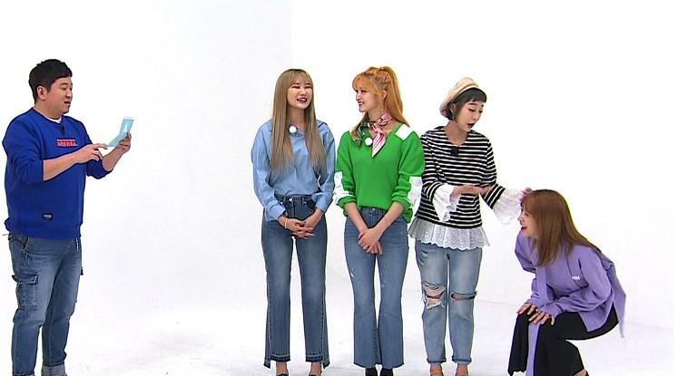<주간아이돌> EXID 하니, '성공한 덕후' 인증? 누구길래?