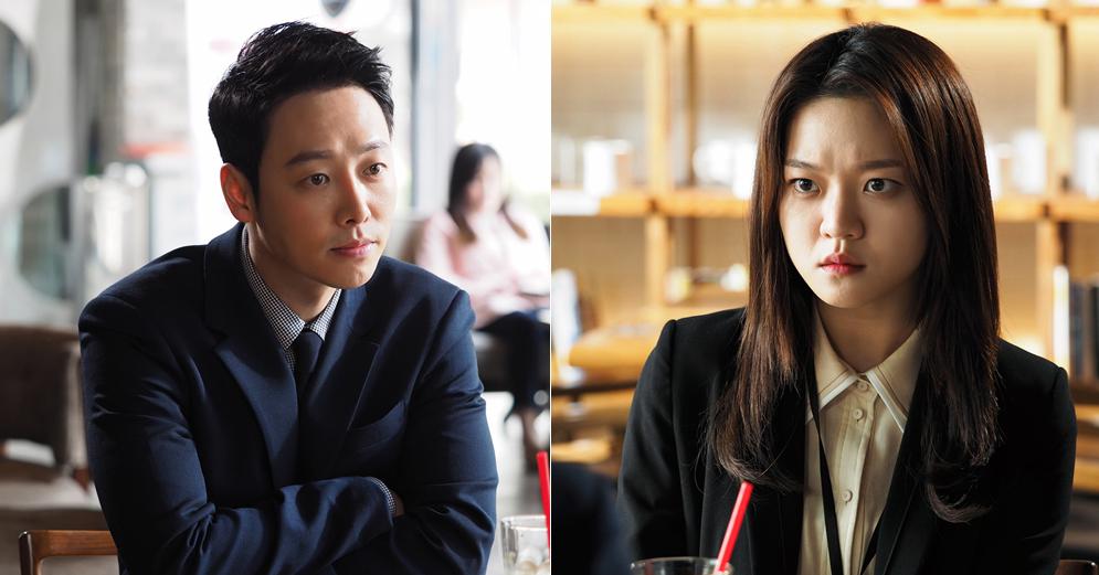 <자체발광 오피스> 고아성-김동욱, 신뢰관계 무너지나 '갈등 포착'