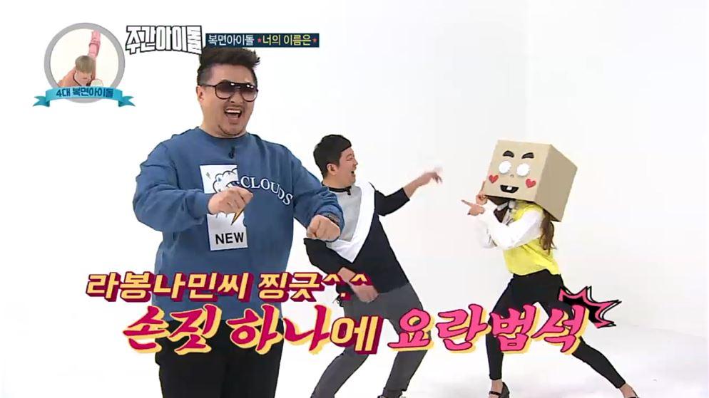 """제5대 '복면돌' 업텐션 쿤, """"박스 벗어 좋지만 가기는 싫어"""""""