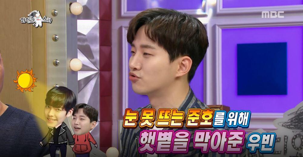 '프로 칭찬러' 이준호, 김우빈&정우성 미담 대공개!