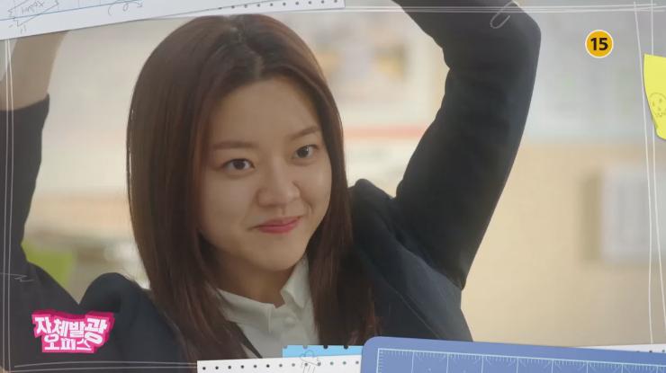 [자체발광 오피스 예고] 뿔난 고아성, 자신 속인 김동욱에 협박!