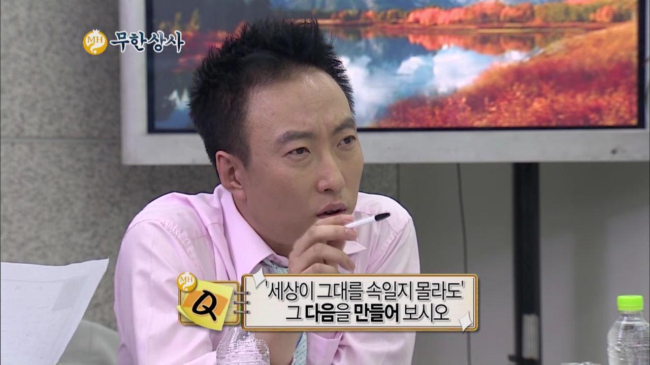 ['자체발광' 스페셜영상①] 고아성, 무한상사 면접 보다