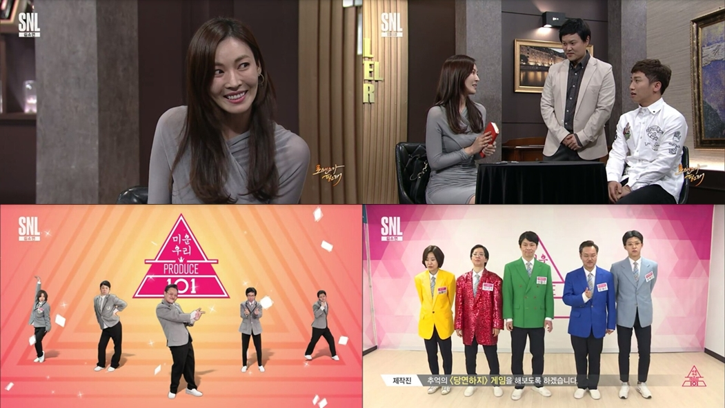 〈SNL코리아9〉 호스트 김소연, 시즌 최고 시청률 기록!