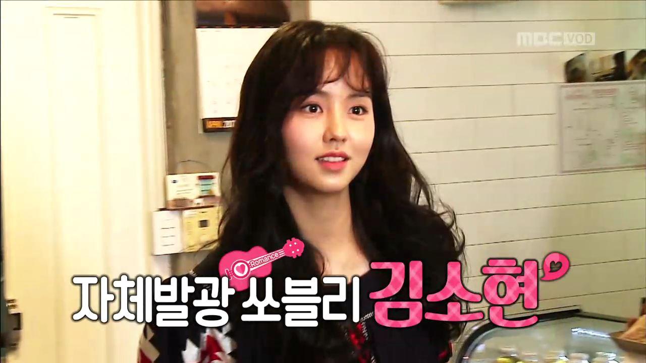 [스타팅] <군주>로 돌아온 사랑스러운 배우, 김소현과의 만남!